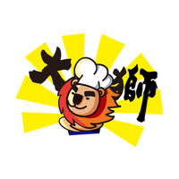 Fried Chicken Master featured image