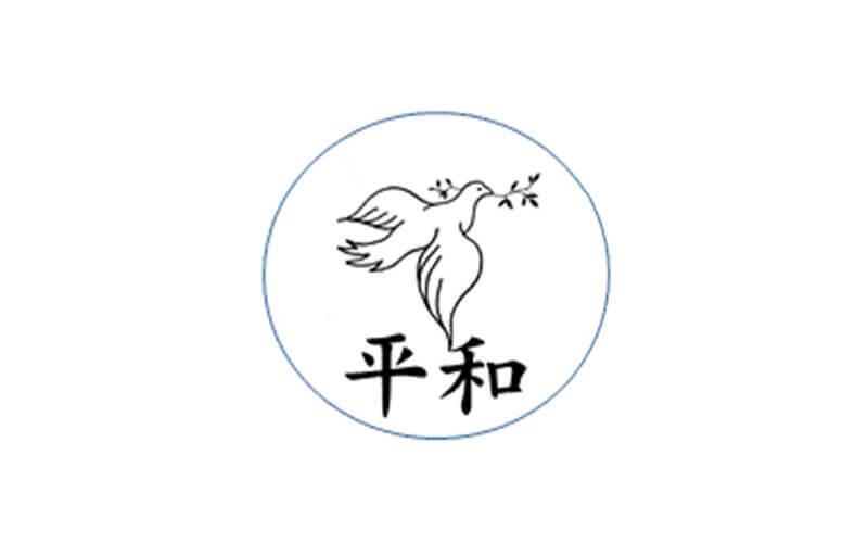 Peace Japanese Cuisine featured image.
