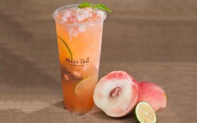 Buy 1 Free 1 Fruit-Flavoured Tea