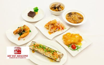 7-Course King Prawn and Bamboo Clam Set Meal for 1 Person