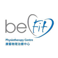 BEFIT PHYSIOTHERAPY CENTRE  featured image
