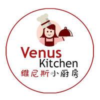 Venus Kitchen featured image