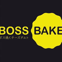 Boss Bake featured image