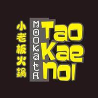 Tao Kae Noi ( Bayan Lepas ) featured image