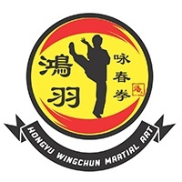Hong Yu Wing Chun Martial Arts featured image