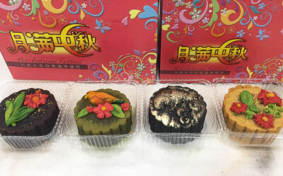 [Mid-Autumn] Eight (8) Pieces of Assorted Mooncakes (50g)