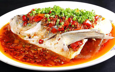 Chopped Bell Pepper Fish Head