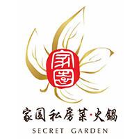 Secret Garden featured image
