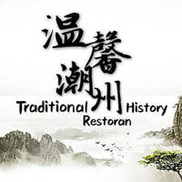 Traditional History 温馨潮州 featured image