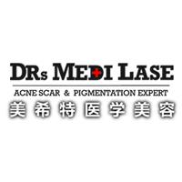 DRs Medi Lase featured image
