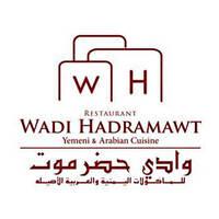 Wadi Hadramawt Restaurant featured image