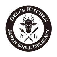 Deli's Kitchen featured image