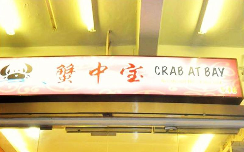 Crab at Bay featured image.
