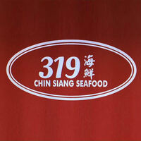 319 Chin Siang Seafood featured image
