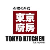 Tokyo Kitchen featured image