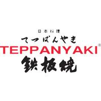 Teppanyaki featured image