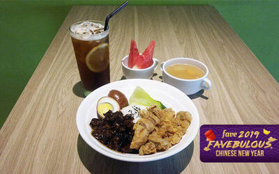Asian Cuisine Set Meal with Drinks and Dessert for 2 People