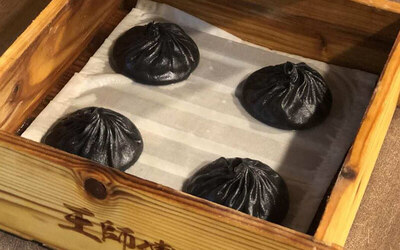 Four (4) Kurobuta Xiao Long Bao for 1 Person