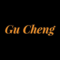 Gu cheng featured image