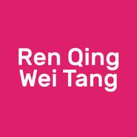 Ren Qing Wei Tang featured image