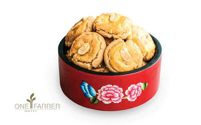 [CNY] 300g of Peanut Cookies