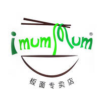 I Mum Mum Bukit Mertajam featured image