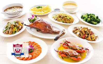 9-Course Peking Duck and Crab Meal for 5 People