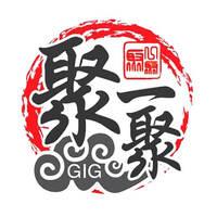 G1G Restaurant featured image