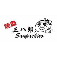 Sanpachiro Yakiniku Bar featured image