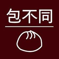 Bao Bu Tong featured image