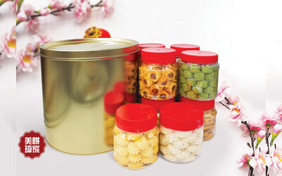 [CNY] Milky Way: All-in-One Hamper