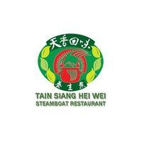 Tain Siang Hei Wei (Pudu) featured image