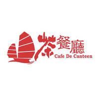 Cafe De Canteen featured image