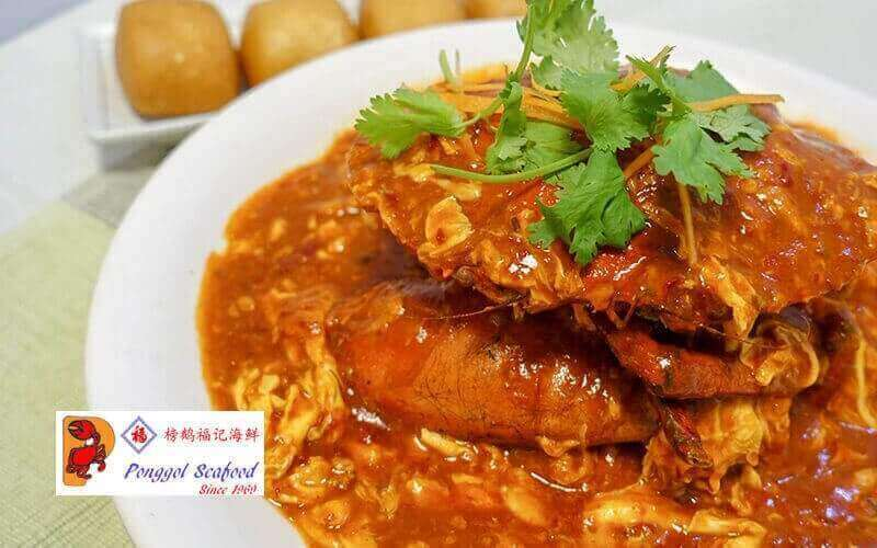 Ponggol Seafood: 8-Course Chili Crab / Poached Live Prawns / Sea Cucumber Set Meal for 6 - 7 People with Delivery Option