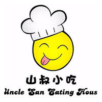 Uncle San Eating House featured image
