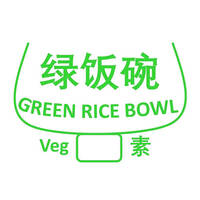 Green Rice Bowl featured image
