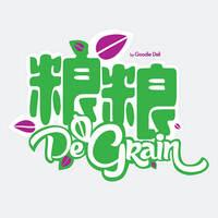 DeGrain 粮粮 featured image