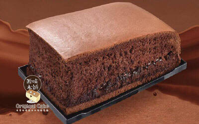 Original Cake: One (1) Large-Sized Chocolate Cake with Hershey's Chocolate