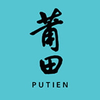 PUTIEN featured image