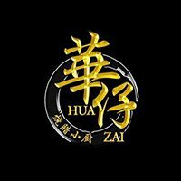 Hua Zai Chef's Kitchen featured image