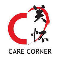 Care Corner Singapore Ltd featured image