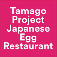 Tamago Project Japanese Egg Restaurant featured image