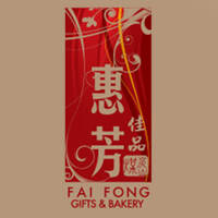 FaiFong Gift & Bakery featured image