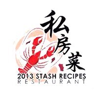 2013 Stash Recipes Restaurant featured image