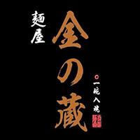 KINNO KURA Izakaya 金の蔵 featured image