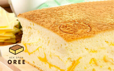 Cheese Flavour Egg Sponge Cake