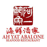 Ah Yat Abalone Forum Restaurant featured image