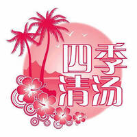 Four Seasons Ching Teng featured image