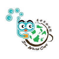 See World Cafe featured image
