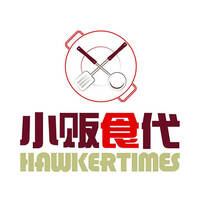 小販食代 Hawker Times featured image